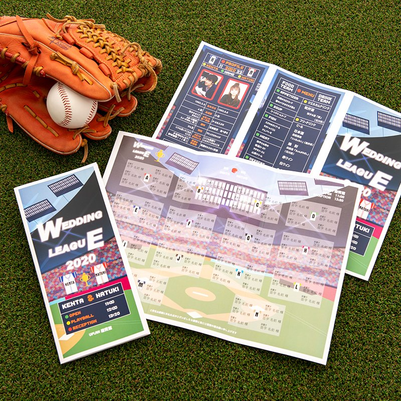 sports-pamphlet-reception
