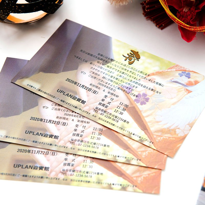 prephoto-ticket-invitation