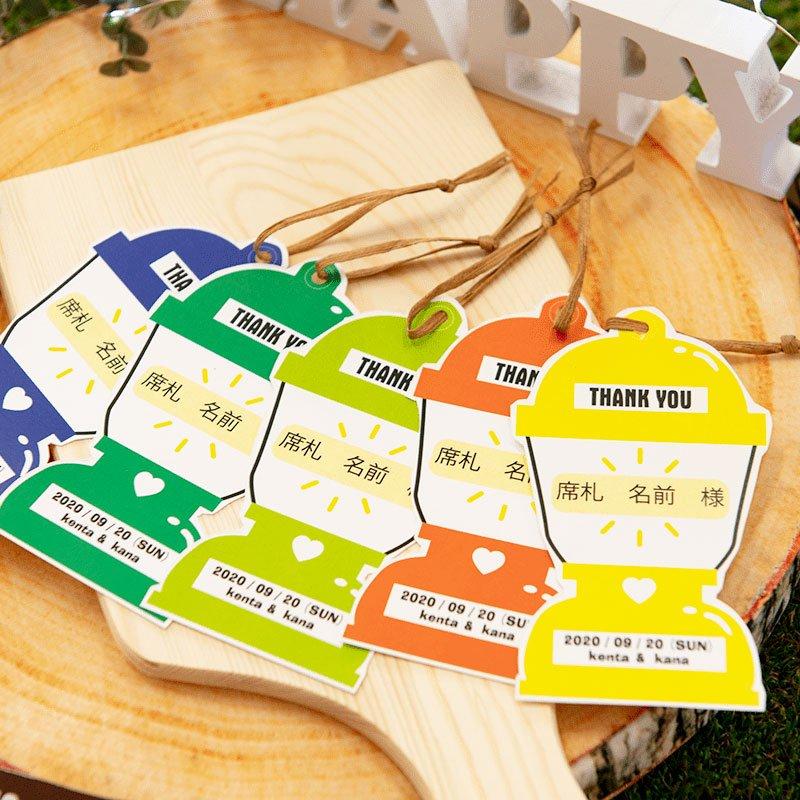 lantern-namecard