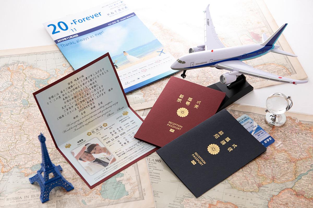 パスポート風・ボーディングパス風・ガイドブック風・大航海時代アンティーク風招待状