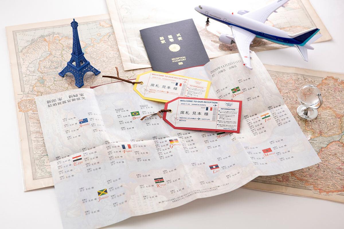 パスポート風席次表