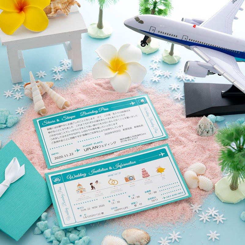 original_paperitems_skyblue_boarding