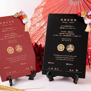 wa-marriage-certificate