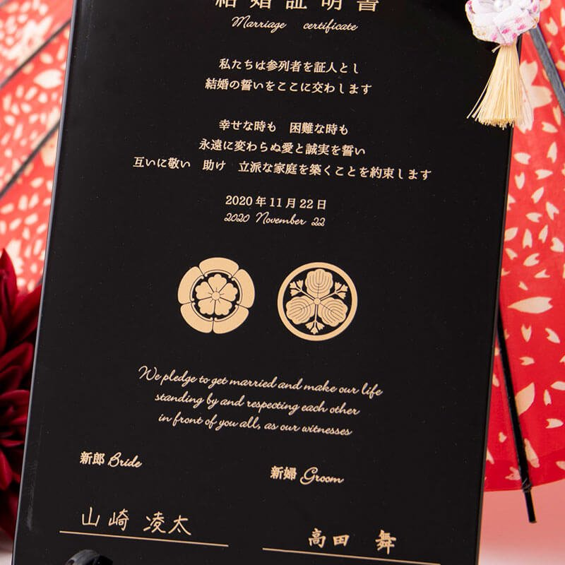 wa-marriage-certificate