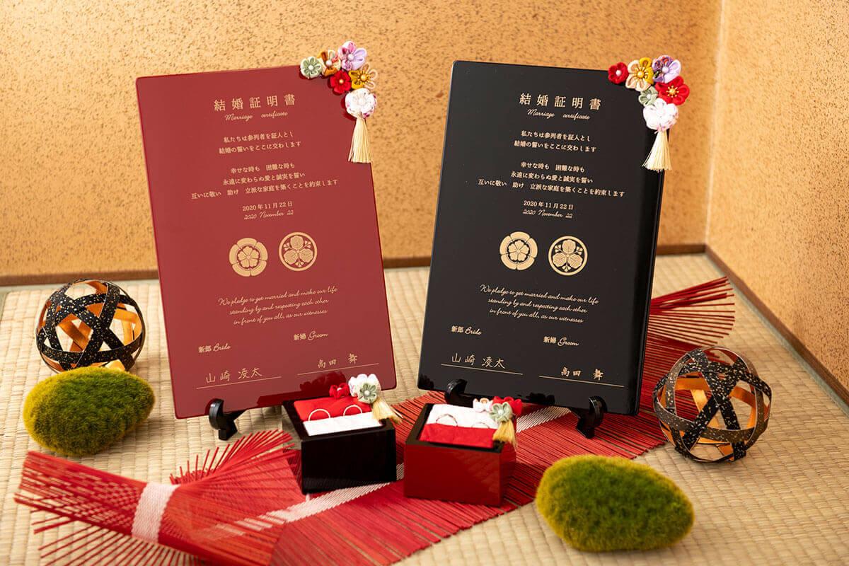 和のリングピローと結婚証明書(証明ボード)のセット