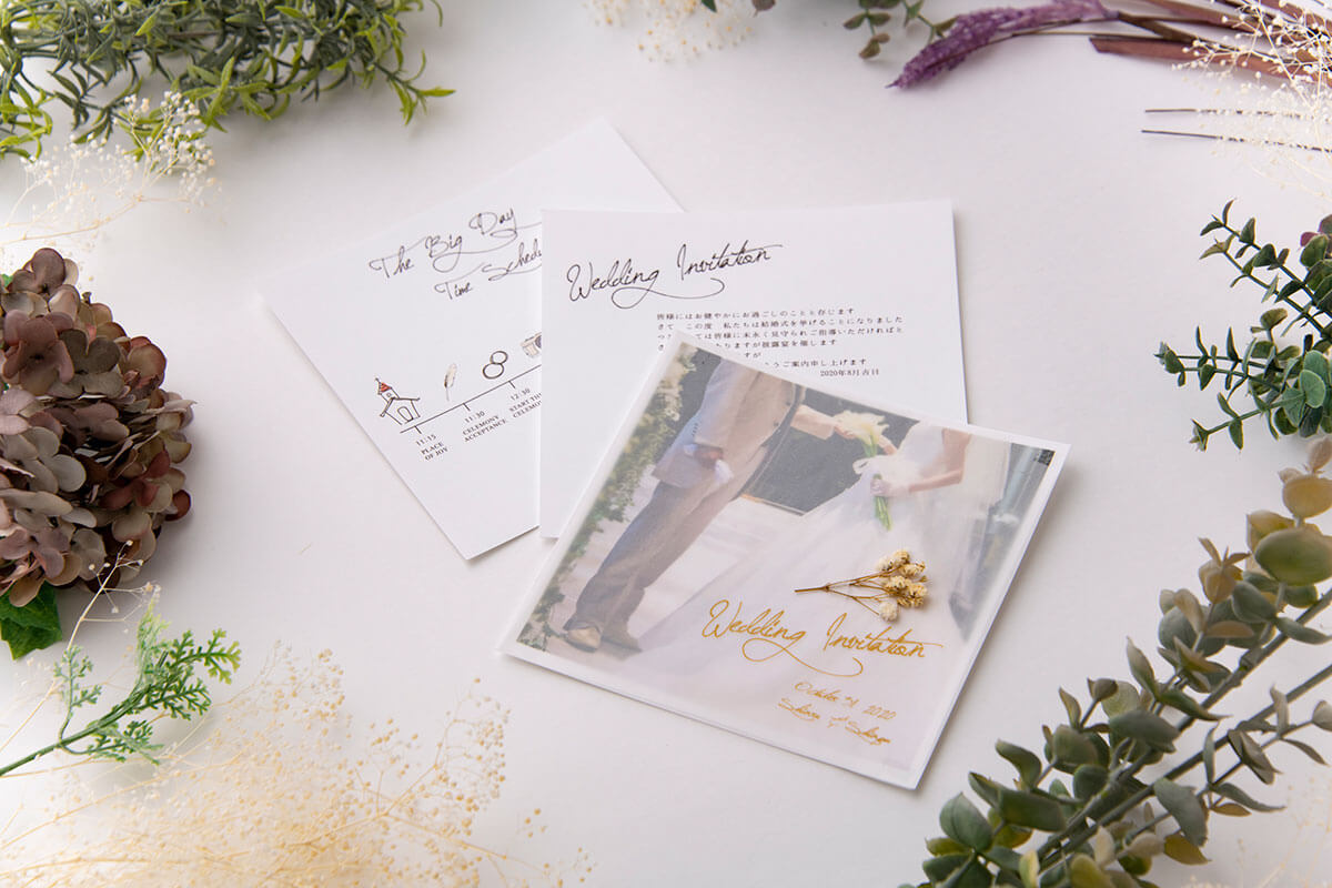 【結婚式招待状】トレーシングペーパー招待状