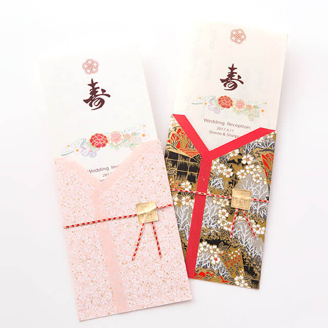kimono-reception