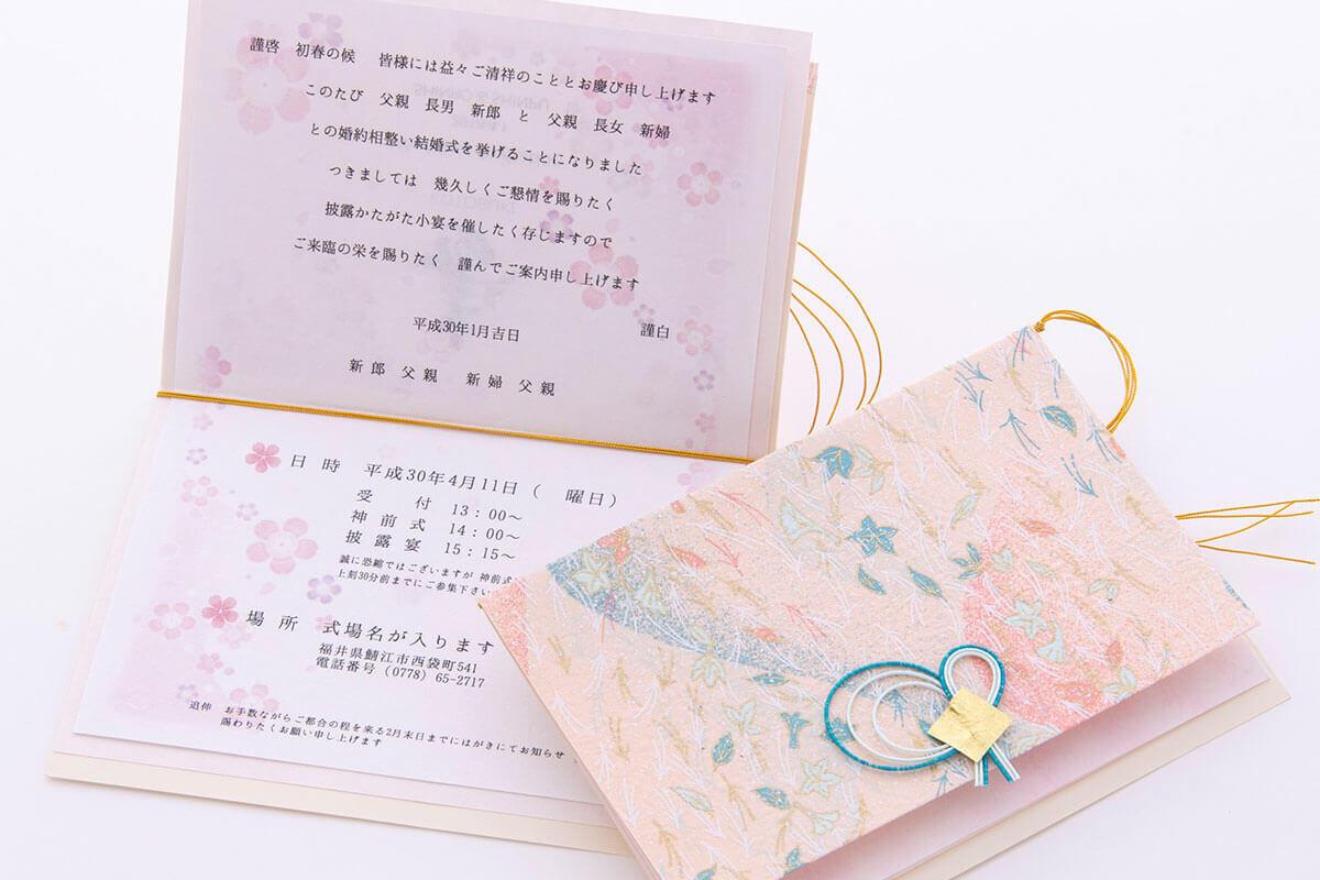 【結婚式招待状】友禅招待状