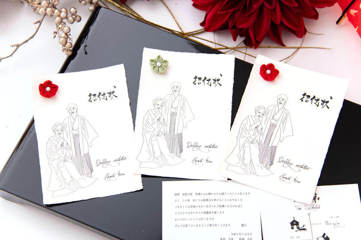 【結婚式招待状】ちり面細工付き似顔絵入り招待状