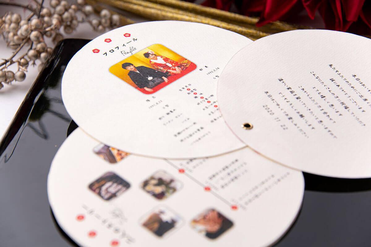 【結婚式席次表和風】梅型似顔絵席次表