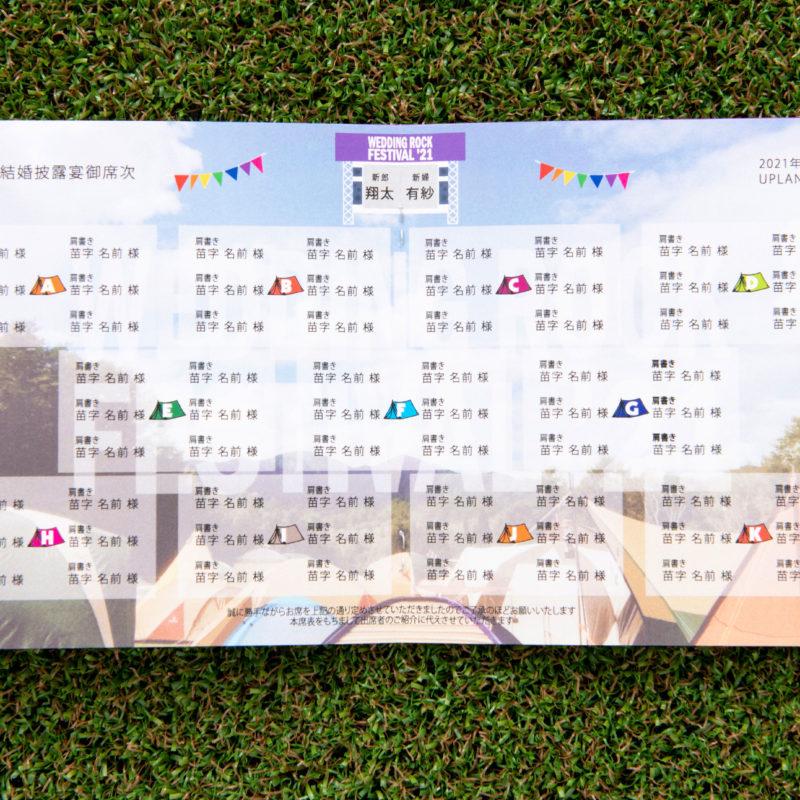 cdcase-namecard-reception