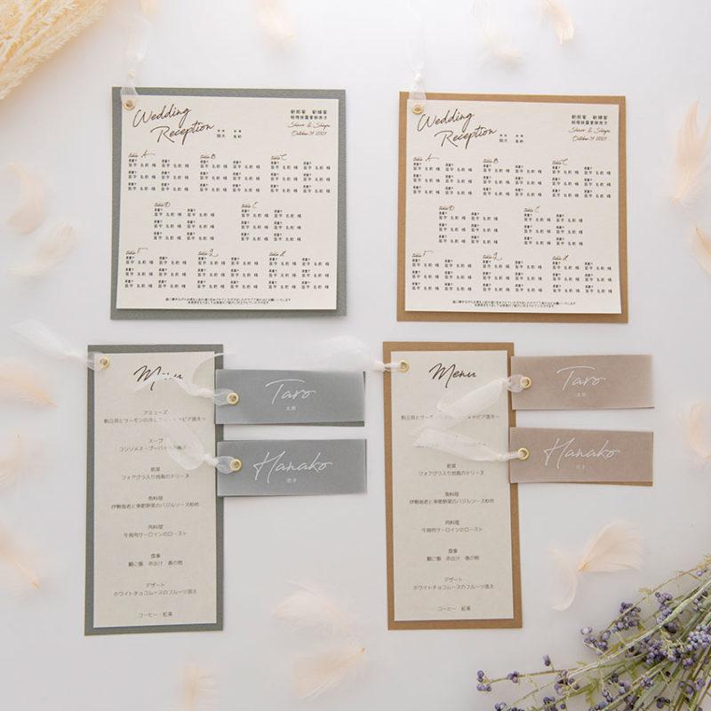 tracingpaper-namecard
