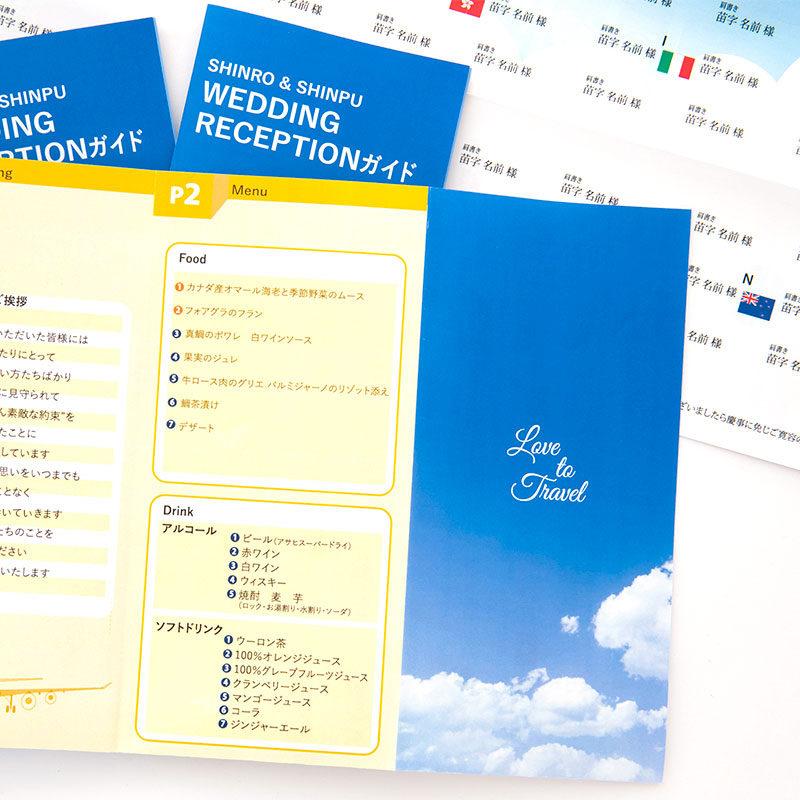 guidebook-reception
