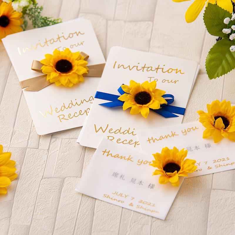 tracingpaper-himawari-namecard