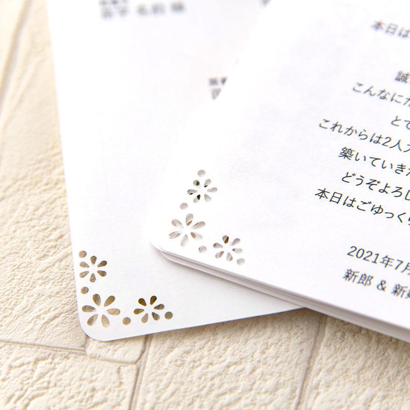 white-himawari-reception
