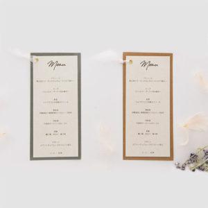 eyelet-natural-menu