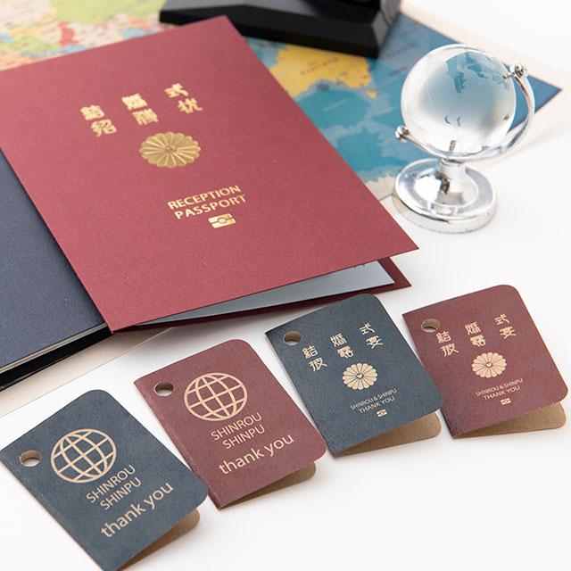passport-thankyoutag