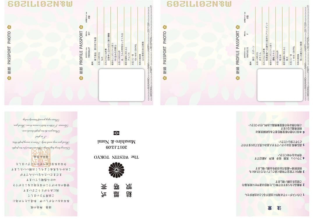 passport-styl-reception