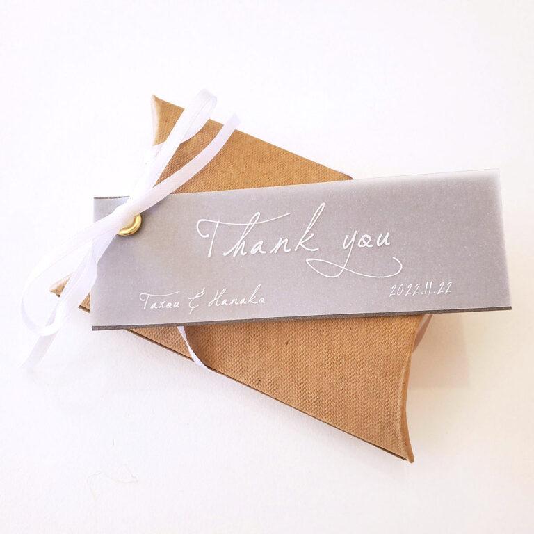 tracingpaper-thankyoutag